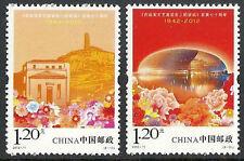 China 2012-11 70th Ann Talk at Yan An Forum on Literature & Art stamp set MNH