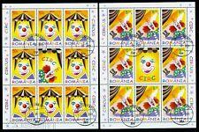 2011 Circus,Clown,Zirkus,Cirque,Circo,Circ,CIRCUS,Romania,Mi.6533,KB/VFU