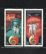 U.R.S.S. Año: 1979. Tema: ESPACIO.