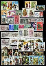 ESPAÑA . AÑO COMPLETO / COMPLETE YEAR . 1974 . 63 SELLOS NUEVOS SIN CHARNELA MNH