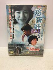 The Glass Slipper (Korean Drama - Complete Series)/No English Subtitles