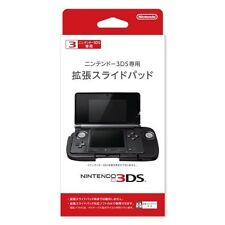 NINTENDO 3DS EXPANSION SLIDE PAD (CIRCLE PAD PRO) ATTACHMENT Japan new.