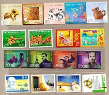 China Macau 2015 Whole Year of Ram Stamps + Souvenir Sheets Full