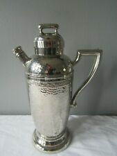 H. Lerner Brooklyn New York Hammered Silverplated Art Deco Beverage Carafe