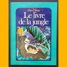 Le Jardin des Rêves LE LIVRE DE LA JUNGLE Walt Disney 1977