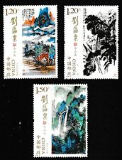 Paintings of Liu Haisu mnh set of 3 stamps 2016-3 China 4342-4