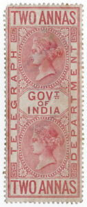 (I.B) India Telegraphs : 2a Plum (1869)