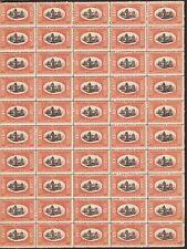 Armenia 1920 40 MNH Sheet of 50 . d5513
