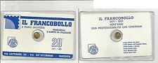 TESSERA COMMEMORATIVA  MONETA MONETINA IL FRANCOBOLLO 1971 1991