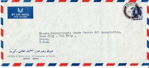 KUWAIT SG#102(single frank)-KUWAIT 22/OC/56-Commercial AIR MAIL to USA