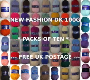 Woolcraft DK Wool Yarn New Fashion Double Knit Knitting & Crochet PACKS OF TEN