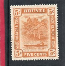 Brunei 1924-37 5c orange-yellow sg 66 H.Mint