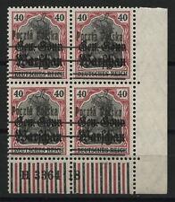 Polen 1919 Fischer Nr 15 II bb ** MNH PERFECT(silber glänzend)+HAN