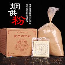 Tibetan Tibet College Medicine Pure Natural Incense Powder Mantra Buddhist Monk