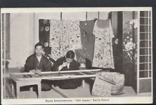 """Earl's Court Exhibition Postcard - Kyoto Embroiderers, """"Old Japan""""   RS5825"""
