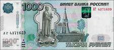 Rusia/russia rublo 1000 1997 (2010) pick 272c (1)