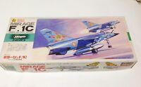 HASEGAWA 1/72  MIRAGE F.1C  MILITARY AIRCRAFT MODEL KIT