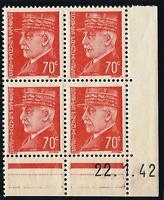VARIÉTÉ N°:511 (Impression décalée en hauteur entre deux timbres)  PETAIN