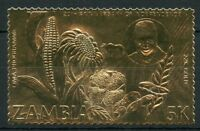 Zambia  20th ANNIVERSARY OF INDEPENDENCE  22K GOLD FOIL STAMP MINT NH