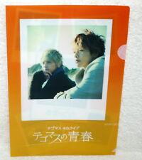 News Tegomass 4th Live Tegomass no Seishun Japan Promo Folder (ClearFile)