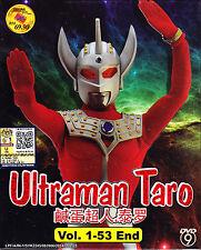 Ultraman Taro DVD - Vol . 1 to 53 end with English Subtitles