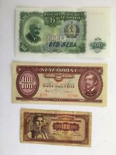 New listing Hungary Yugoslavia Bulgaria 100 Forint 1984 P174 Leva 1951 P86 1955 banknote lot