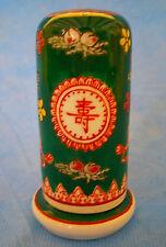 Vintage Chinese Porcelain Bone China Famille Rose Handwork Trinket Toothpick Box