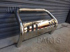 Mitsubishi Triton MQ 2015 to 2018 3 Inch Stainless Steel Nudge Bar (no cutting)