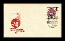 DR JIM STAMPS INTERKOSMOS SPACE TELECOMMUNICATION FDC CZECHOSLOVAKIA COVER