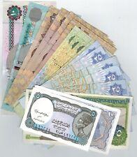 Set of 3 Pieces Egypt 25,50 Pt and 1 L.E Egypt Paper Money UNC