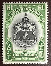 North Borneo 1931 $1 Anniversary MNH