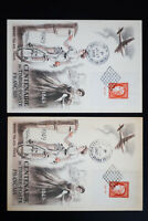 France #624 Stamped and Cancelled on 2 First Day Covers FDC