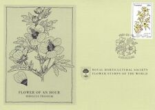 First Day Cover : TRANSKEI 1981 Royal Horticultural Society Flower Stamp! (B)