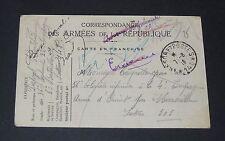 CPA CARTE CORRESPONDANCE ARMEES REPUBLIQUE GUERRE 14-18 1916 FOYER SOLDAT POILU