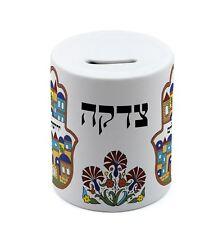 Money save Gift Jerusalem Armeni Ceramic Tzedakah Charity Box Judaica hamsa hand