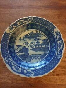 Vintage Blue and White Japanese porcelain bowl/ Soap Dish