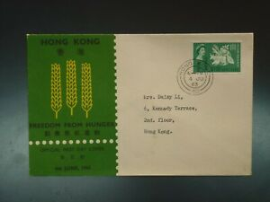 HONG KONG - 1963 F.F.H. ILLUSTRATED FDC WITH TYPED ADDRESS (CVR.A1)