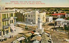 Allenby Corner & Merkaz Baale-Mlaha, Tel Aviv, Israel 1941