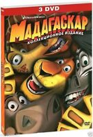 *NEW* Madagascar: The Complete Collection (DVD, 2012,3-Disc Set) Russian,English