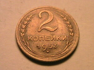 1957 Russia 2 Kopeks  VF+/XF Extra Fine USSR Soviet Union Russian World Coin