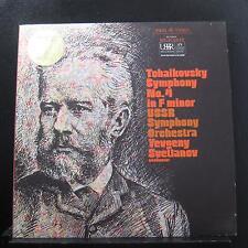 Tchaikovsky - Yevgeny Svetlanov - Symphony No. 4 In F Minor LP Mint- SR-1-40043