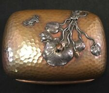 Rare Gorham Mixed Metal Copper Sterling Silver Soap Box - Crab, Frog