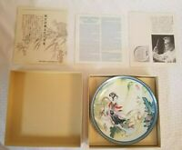 PAO-CHAI BEAUTIES OF THE RED MANSION IMPERIAL JINGDEZHEN PORCELAIN PLATE #1