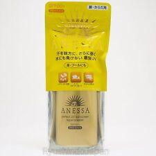 2016 MODEL Shiseido ANESSA Perfect UV Sunscreen Aqua Booster 60mL Face & Body