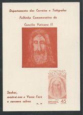 BRAZIL ( 1031 ) PROOF CARD, CONCILIO VATICANO II - VATICAN COUNCIL II