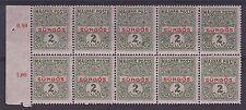 Mint Never Hinged/MNH Hungarian Stamp Blocks