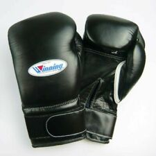 Winning Boxing Gloves for sale | eBay