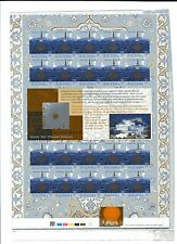MALAYSIA SHEETLET 2000 IMPERF ISLAMIC ARTS MUSEUM# S107