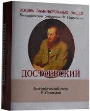 """Nouveau Russe Mini 3"""" Livre Dostoevsky Biographie histoire Miniature Souvenir"""