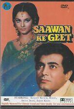 Saawan Ke Geet - Sanjeev Kumar , Rekha , Anjad Khan  [Dvd ]1st Edition Release